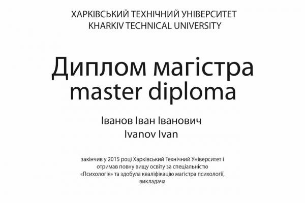 magistr1449446D9-84EB-4BF5-7B93-4B1F6D76705B.jpg